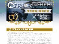 競馬,的中情報,k-proud.net