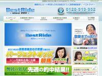 競馬情報会社Best Ride