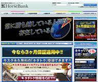 Horse,Bank,競馬,Net,競馬情報,集約,コミュニティ