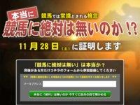 駒井開催の評判 評価 口コミ 検証