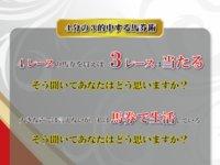 勝負請負人・エージェント要/KANAMEを検証~口コミ・評判・評価