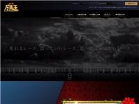 万馬王(MANBAOU)の検証 評判 評価 口コミ