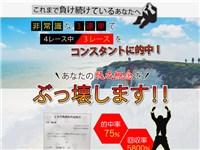 ブザービーターの口コミ 評判をレビュー 検証!