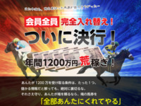 吉崎開催を検証~口コミ・評判・評価